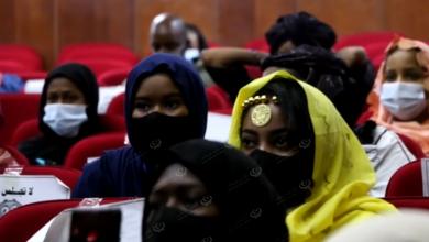Photo of احتفال في سبها باليوم العالمي للمرأة