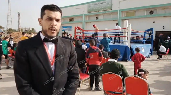Photo of اختتام بطولة المنطقة الوسطى للكيك بوكسينغ بمدينة الخمس