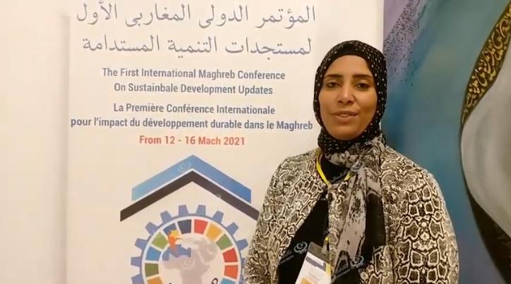 Photo of ليبيات يشاركن بورقات بحثيه في المؤتمر الدولي المغاربي الأول لمستجدات التنمية المستدامة بتونس