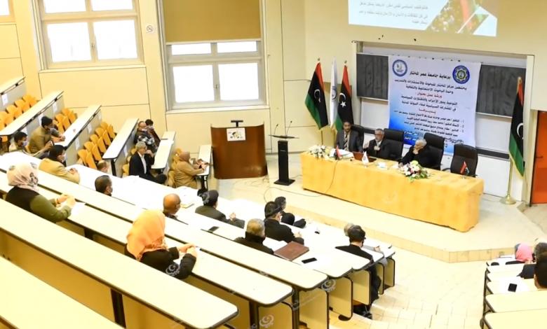 Photo of جامعة عمر المختار تنظم ورشة عمل حول التوعية بدور الأحزاب و التكتلات السياسية