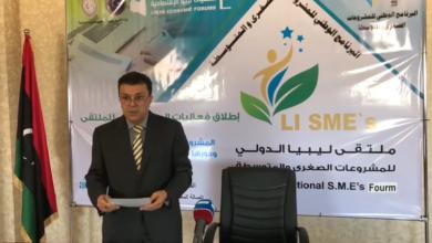Photo of مؤتمر صحفي للإعلان عن موعد انطلاق الملتقى الدولي للمشروعات الصغرى والمتوسطة