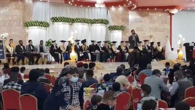 Photo of تخرج دفعة جديدة من قسم المختبرات بالمعهد الصحي اجدابيا