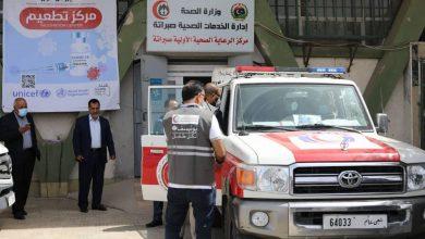 Photo of تواصل الحملة التوعوية المجتمعية للتطعيم ضد فيروس (كورونا) بصبراتة