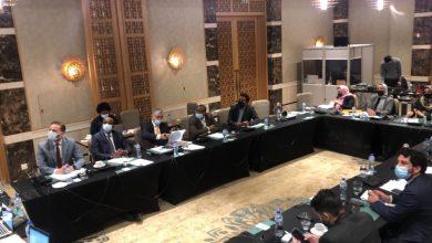 Photo of اجتماع للجنة القانونية المنبثقة عن ملتقى الحوار السياسي الليبي لمناقشة القاعدة الدستورية لانتخابات 24 ديسمبر 2021