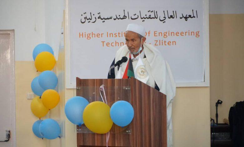 Photo of حفل تخرج (50) طالبا من حملة القرآن الكريم والعلوم الشرعية بزليتن