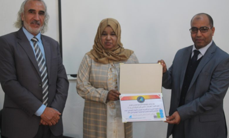 Photo of صندوق التضامن الاجتماعي الواحات يختتم دورته التدريبية في مجال أساسيات إعداد معلم للفئات الخاصة