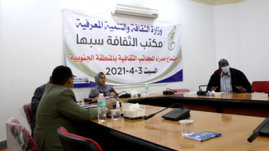 Photo of الاجتماع الأول لمديري مكاتب الثقافة بالجنوب