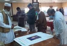 Photo of افتتاح المعرض الأول للوثائق والمخطوطات والصور القديمة ببني وليد