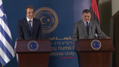 Photo of مؤتمر صحفي مشترك لرئيس حكومة الوحدة الوطنية ورئيس وزراء اليونان