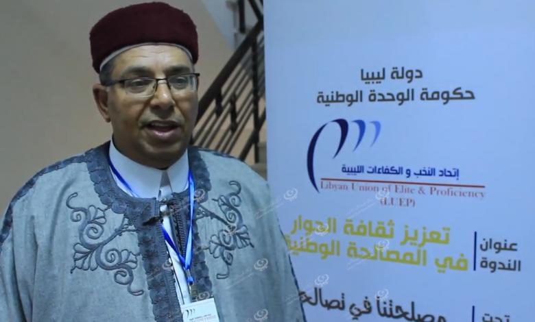 Photo of ندوة حول تعزيز ثقافة الحوار في المصالحة الوطنية