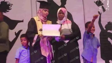 Photo of كلية الآداب والعلوم الواحات تحتفل بتخريج دفعة من قسمي الأحياء وعلم النفس