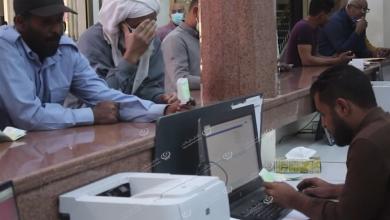 Photo of مصرف الوحدة جالو يواصل توزيع السيولة النقدية على زبائنه