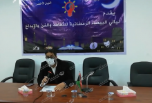 Photo of تواصل أمسيات ليالي البيضاء الرمضانية للثقافة والفن والإبداع