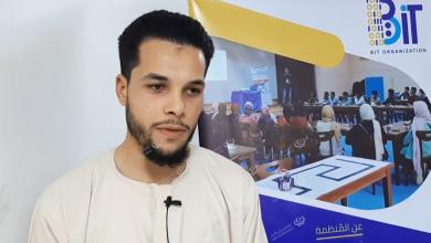 Photo of جلسات حوارية رمضانية في مدينة بني وليد تهتم بالتقنية والتكنولوجيا والابتكار