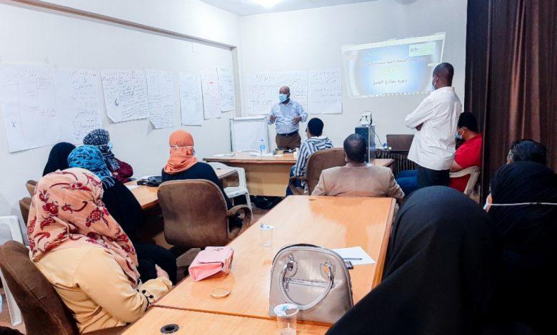 Photo of انطلاق المخيم التدريبي للوعي المجتمعي بسبها