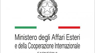 وزارة الخارجية إيطاليا