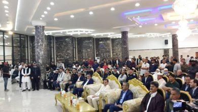 Photo of حفل لتكريم الدفعة السادسة من خريجى ضباط المعهد العالي للشرطة بمصراتة