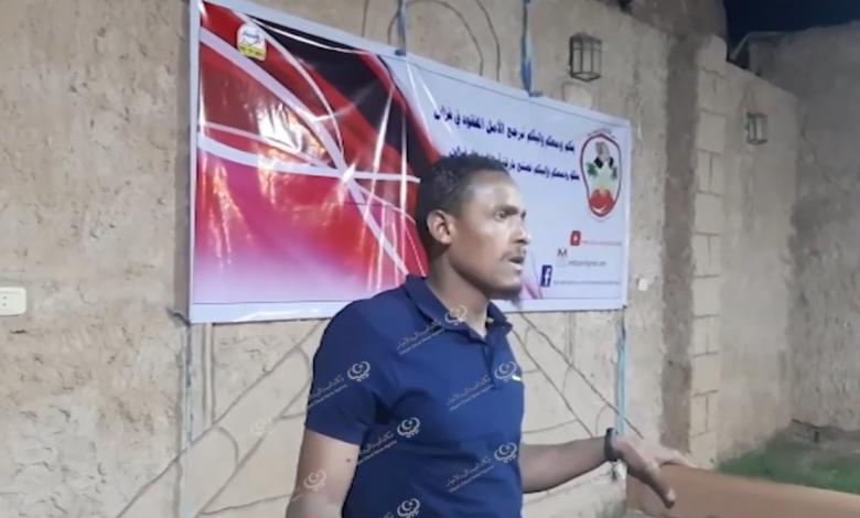 """Photo of تكريم في سبها لعداء السلام """"البصيري عبد السلام """""""