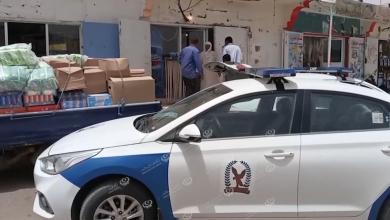 Photo of جولة للحرس البلدي للتفتيش على صلاحية المواد الغذائية بالمحلات التجارية في أوباري