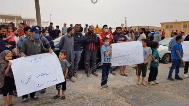 Photo of مظاهرة لأهالي مدينة كاباو للمطالبة بالقصاص  من الجناة الذين قتلواعائلة بالكامل