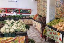 Photo of ارتفاع بعض الأسعار في سوق الخضار والفواكه بكاباو